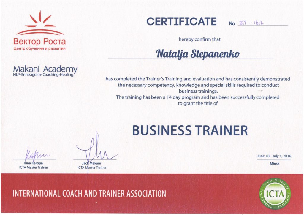certificate-business-tr-icta