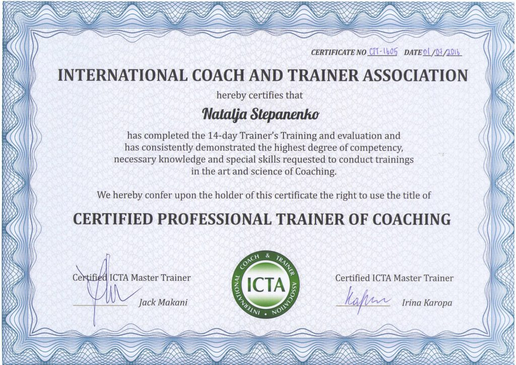 certificate-coucing-trainer