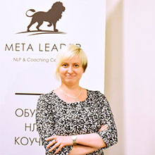 Наталья Степаненко