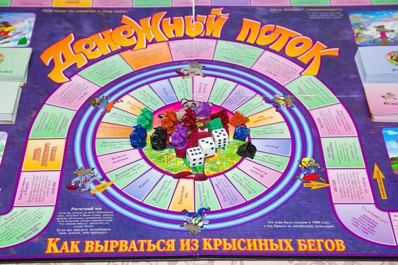 Игра Денежный Поток Роберта Кийоскаи