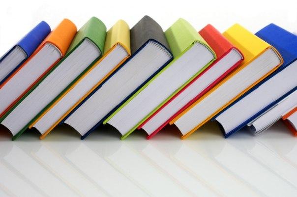 Картинки по запросу картинка книг